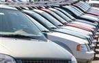 Sloans Auto Sales