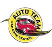 Auto Team Car Care Center