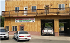 Rathdrum Auto Care